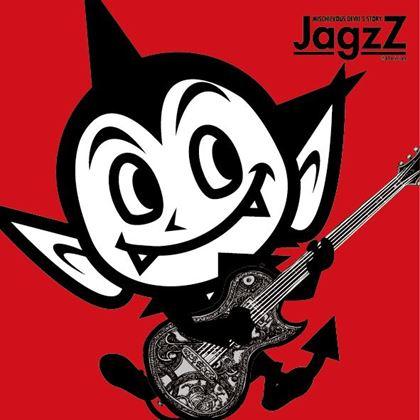 制造商图片 Jagzz