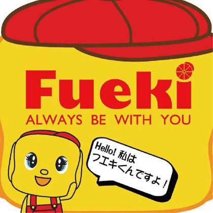 制造商图片 Fueki