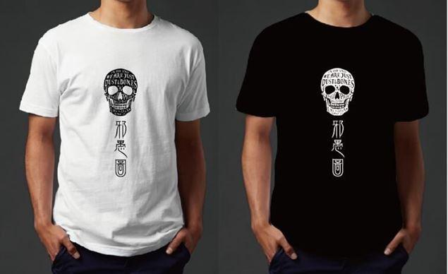 圖片 Jagzz T-shirt