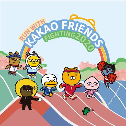 製造商圖片 Kakao Run